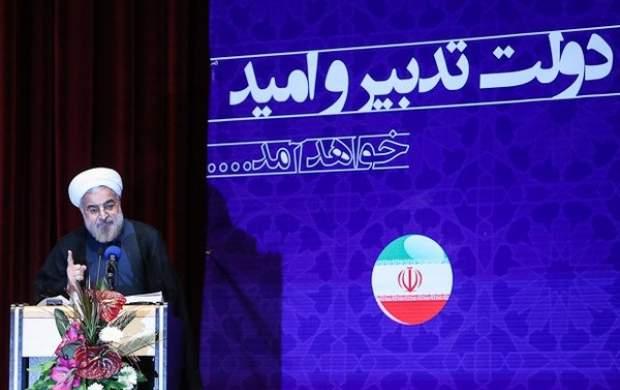 هشت درسی که باید از دولتهای روحانی گرفت!