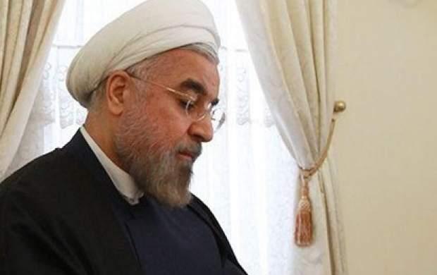 روحانی قانون تشدید مجازات اسیدپاشی را ابلاغ کرد