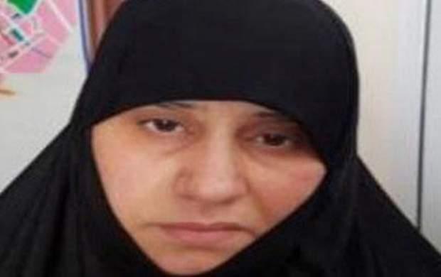 همسرالبغدادی اطلاعات زیادی درباره داعش فاش کرد