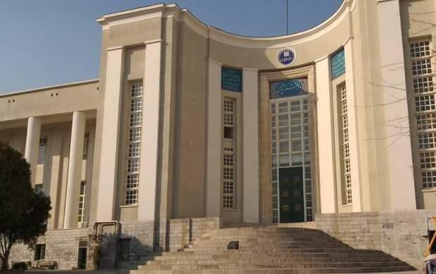 ماجرای «سوزاندان اجساد» در دانشگاه علوم پزشکی