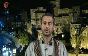 انصارالله: به هرگونه تجاوز اسرائیل پاسخ خواهیم داد