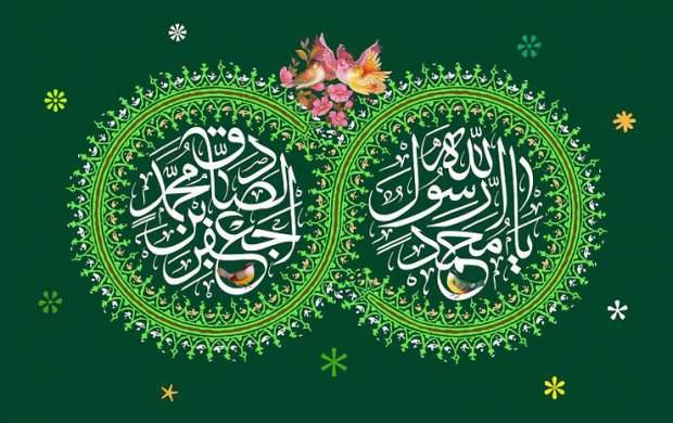 زندگی برای خدا و در راه خدا/ اقدامات پیامبر(ص) در زمینه وحدت امت اسلامی/ آدابی که حضرت محمد(ص) در همنشینی با مردم رعایت میکردند +تصاویر و مولودی