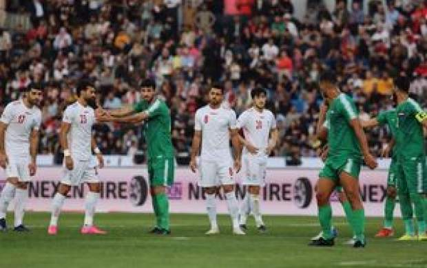 هدیه تویوتا برای گلزنان عراق به ایران