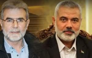 تماس تلفنی دبیر کل جهاد اسلامی با رهبر حماس