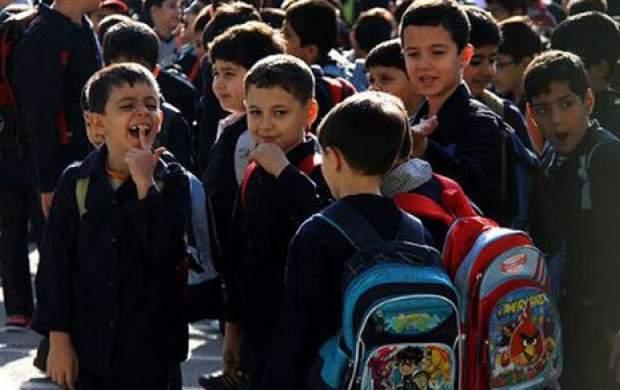 آخرین وضعیت تعطیلی مدارس تهران