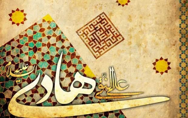 دعای زیبای امام هادی(ع) برای گشایش در کارها
