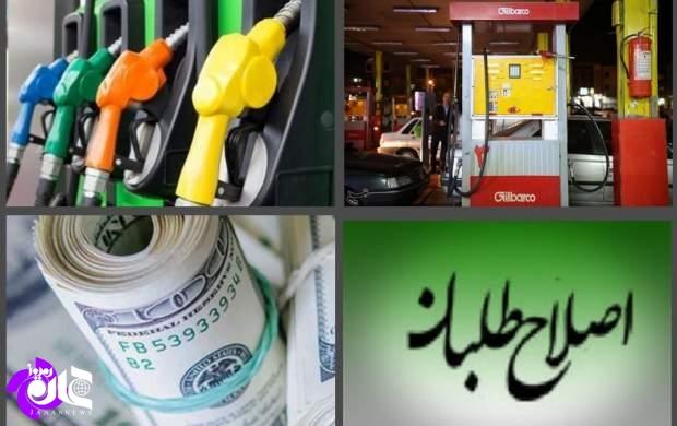 از تهمتهای قبل انتخابات تا دروغهای بعد انتخابات/ اصلاحطلبان گرانی بنزین را هم گردن رئیسی انداختند!