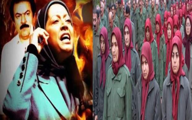 سرنوشت اسفبار ۳ تن از زنان نامدار مجاهدین خلق
