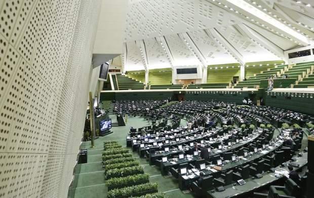 تصویب بیسر و صدای طرح افزایش مناطق آزاد در هیاهوی اخیر