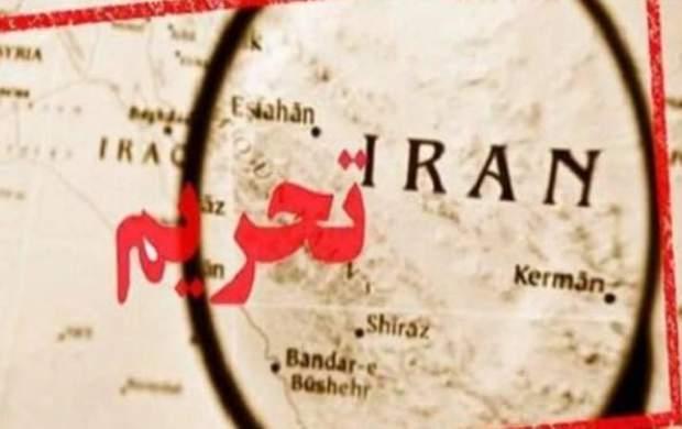 تحریمها علیه ایران دستاوردی برای آمریکا نداشت