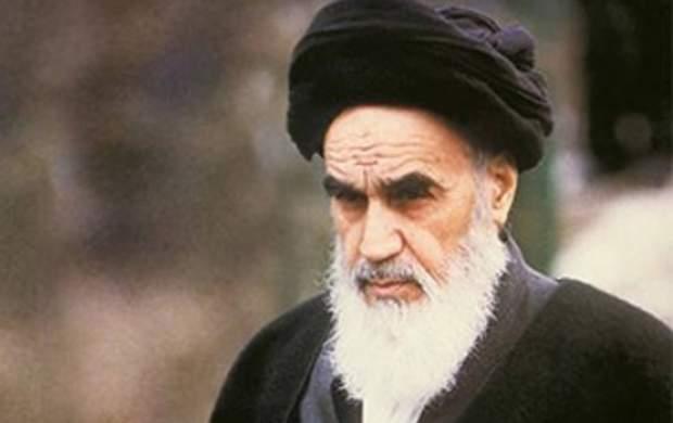 عکس/ علاقه وزیر اسرائیلی به کتاب امام خمینی