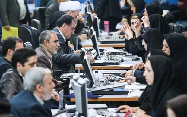 داوطلبان مجلس در تهران ۲۰۴۶ نفر شدند