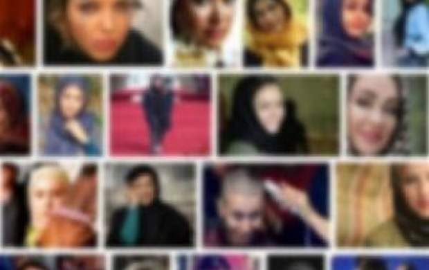 بازیگرانی که شایستگی رسانه ملی را ندارند