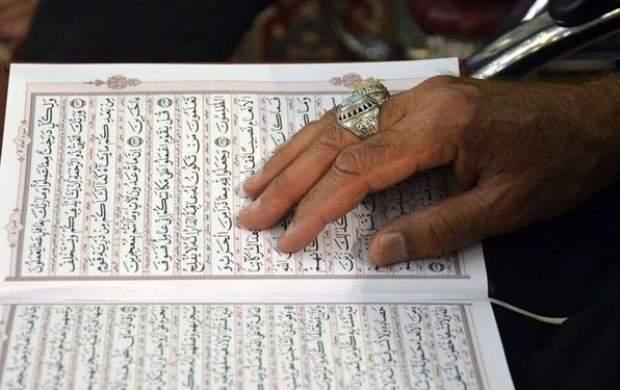 بودجه قرآنی سال ۹۹ کشور ۸۰ درصد کاهش یافت