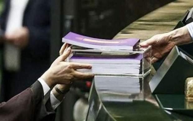 بودجه سالیانه در مجلس چگونه بررسی میشود؟