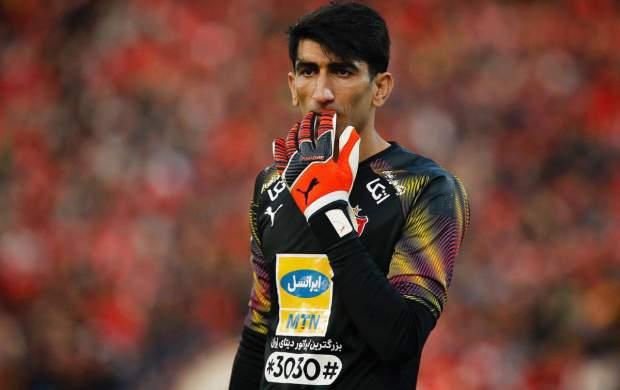 حقم بود سال گذشته بهترین بازیکن آسیا شوم
