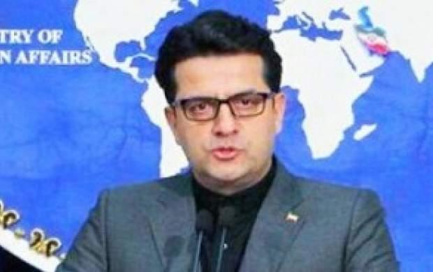 واکنش وزارت خارجه ایران به تهدیدات رژیمصهیونیستی