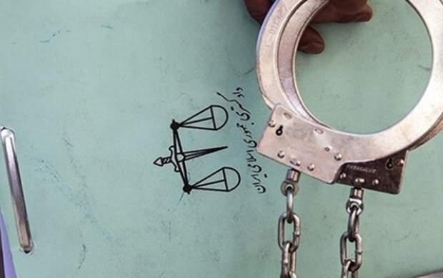 مدیر اختلاس گر به ۲۰ سال حبس محکوم شد