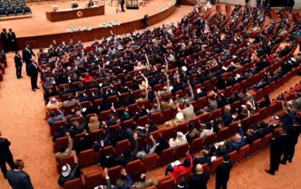 چرا عراقیها با انحلال پارلمان مخالفند؟