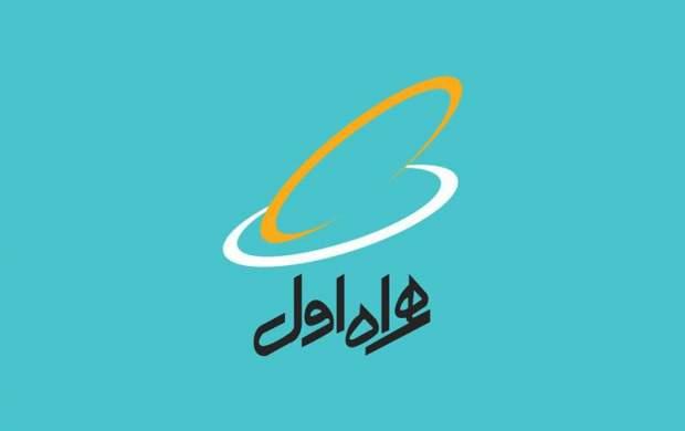 سید عباس نوربخش معاون مالی و تدارکاتی همراه اول شد
