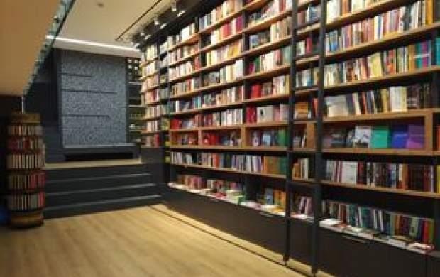 فروش کتاب در برخی گالریها با قیمت میلیونی!