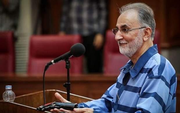 جزییات محکومیت محمد علی نجفی اعلام شد