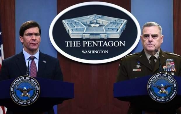 آمریکا: به حضور در افغانستان ادامه میدهیم