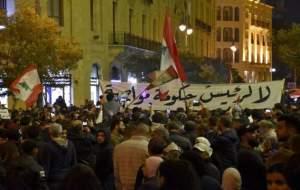 تجمع معترضان لبنانی مقابل منزل نخستوزیر مکلف