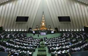 تهیه طرح سه فوریتی «انتقام سخت» در مجلس