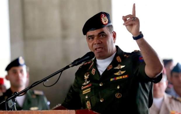 ونزوئلا: برای مبارزه با استکبار درکنار ایران هستیم