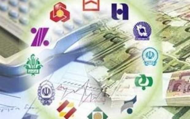 اخذ سود مرکب از جرایم بانکی حذف میشود