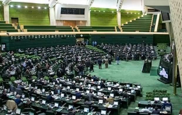 ردصلاحیت چند رئیس کمیسیون مجلس