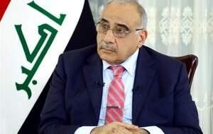 عبدالمهدی: اولویت عراق حفظ حاکمیت ملی است