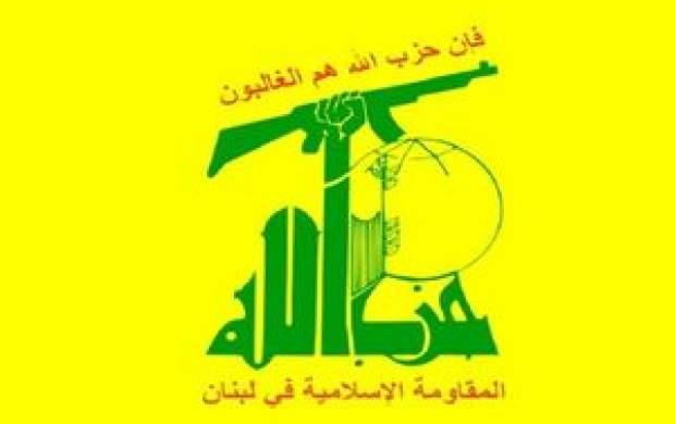 اقدام خصمانه انگلیس علیه حزبالله