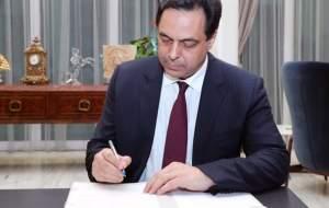 کابینه جدید لبنان به نخستوزیری دیاب تشکیل شد