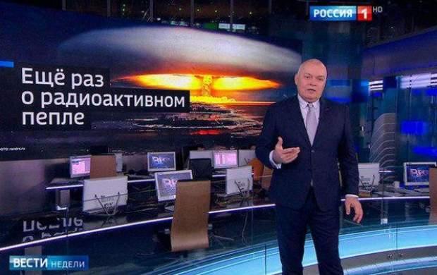 بازتاب حمله موشکی ایران در شبکه یک روسیه