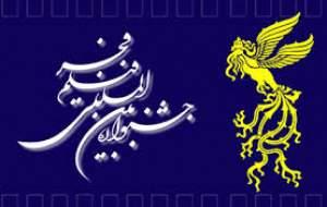 رونمایی از اولین پوستر فیلم حسین مهدویان