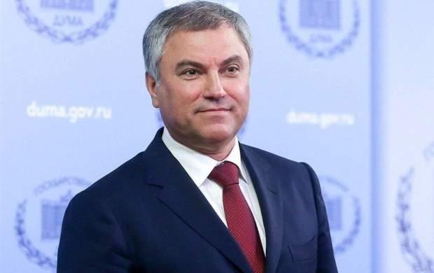 رئیس دومای روسیه دوشنبه به تهران میآید