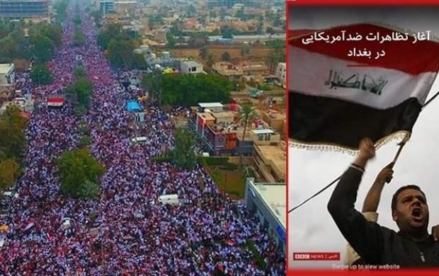 تصویری از عراق که BBC فارسی نمیخواهد نشان دهد