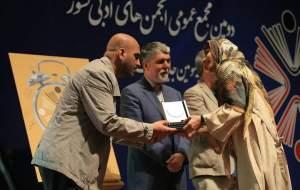 هتاکی کنید حتی به حضرت زهرا(س)/ جایزه شما نزد مسئولان فرهنگی دولت تدبیر محفوظ است! +تصاویر