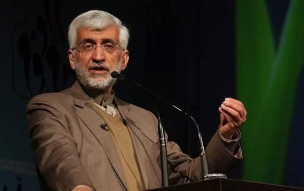 جلیلی: امید ایرانیها به خداست نه کدخدا