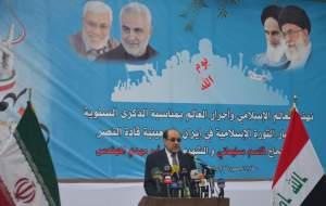 ملت ایران و عراق در کنار هم بر داعش چیره شدند
