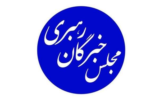 نامزدهای جمعیت جوانان انقلاب برای انتخابات میاندورهای خبرگان در تهران