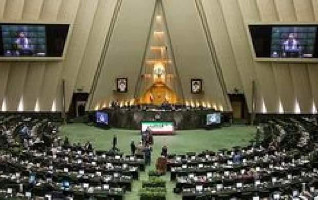 تفحص شاهراه فساد در مجلس دهم