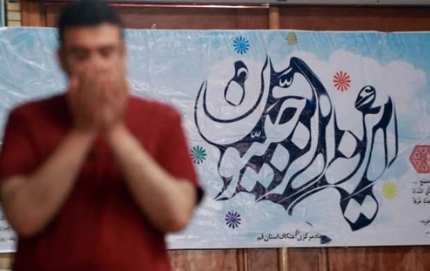 جزئیات ثبتنام رایگان در اعتکاف مسجدجمکران