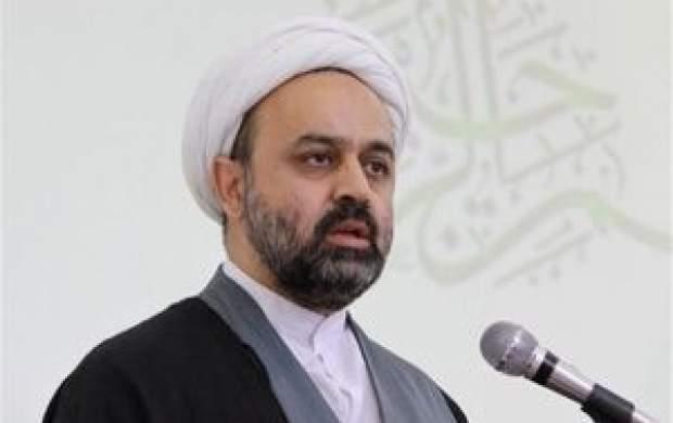 سوابق علمی و اجرایی حجت الاسلام شهریاری نامزد مجلس خبرگان