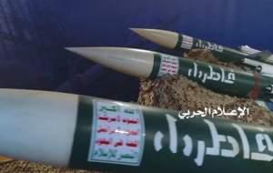 مقابله ارتش یمن با تجاوز جنگندههای ائتلاف سعودی
