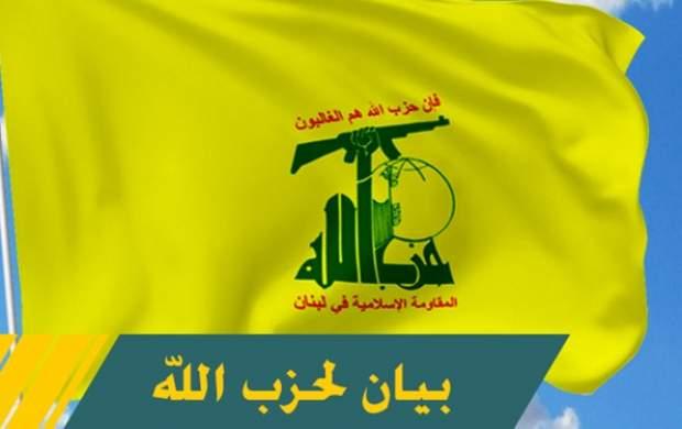 آمریکا چند فرد را به بهانه ارتباط با حزبالله تحریم کرد