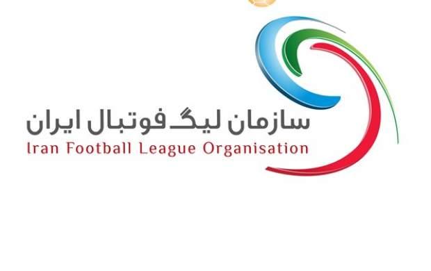 کلیه رقابتهای لیگ برتر، دسته ۱، ۲ و ۳ لغو شد