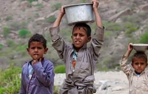 ۶۵ درصد مردم یمن چیزی برای خوردن ندارند